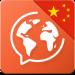 Ücretsiz Çince Öğrenme APK indir