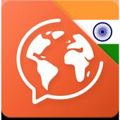 Ücretsiz Hintçe Öğrenme APK indir