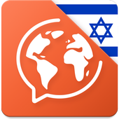 Ücretsiz İbranice Öğrenme APK indir