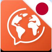 Ücretsiz Japonca Öğrenme APK indir