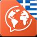 Ücretsiz Yunanca Öğrenme APK indir
